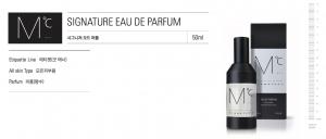 Nước hoa MdoC Signature 50ml EDP- MdoC Signature Eau De Parfum