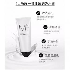 Sữa rửa mặt loại bỏ bã nhờn ngăn ngừa mụn MDOC Relief Foam Cleansing 50g